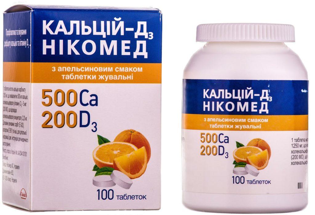 Лучшие витаминные препараты для лечения остеопороза